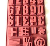 Silikonform- Siffror & symboler