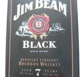 Plåt-tavla. Jim Beam